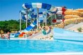 Ingyen aquapark